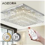 奥朵 长方形水晶灯现代简约大气led客厅卧室大厅吸顶灯CL10458