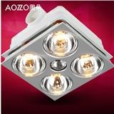 奥朵 三合一多功能卫生间浴室取暖灯泡四灯浴霸 JQHD01