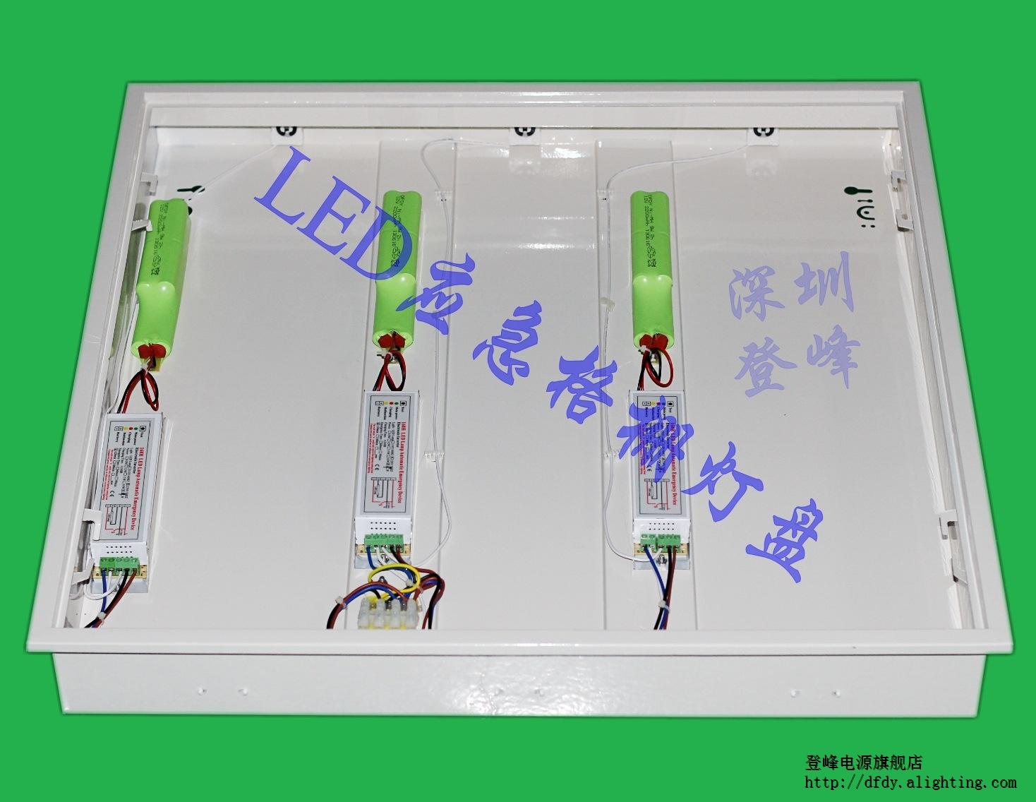 厂家供应led格栅灯应急电源led应急照明消防电源支架