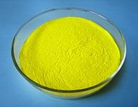 博睿 铝酸盐黄色荧光粉 BM304D