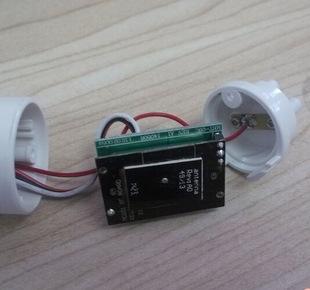 迈睿 微波感应模块T8管专用模块灯具内置式雷达感应模组模块 mc0t8
