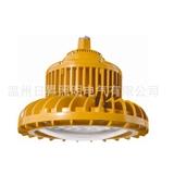 RFBL155防爆高效节能LED灯40颗普瑞光源保用三年