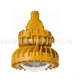 RFBL153防爆高效节能LED灯20颗普瑞光源保用三年
