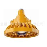 RFBL106防爆高效节能灯COB光源高效节能免维护