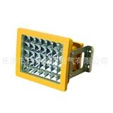 CCD97BLED防爆投光灯石油石化化工专用高效节能