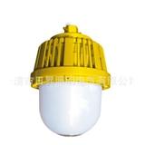 GCD616防爆固态照明灯石油石化平台专用高效节能长寿免维护