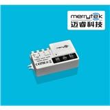 迈睿 增强型微波感应器灯具节能控制器 开关高度达12mMC001S