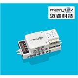 迈睿 微波感应器节能控制器配非调光驱动进行调光感应开关MC011D