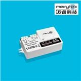迈睿 具有1-10V调光控制功能微波感应电源微波感应器MC003V/C
