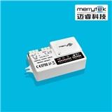 迈睿 直流宽电压输入微波移动感应器--输出MC003V/C 智能调控 寿命长