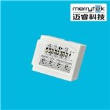 迈睿 微波感应全配LED恒流驱动的微波感应智能控制开关MC013D
