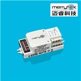 迈睿 微波移动感应节能控制开关配非调光驱动进行调光MC011D