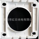 红日光 光引擎的COB 004