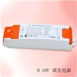 18W 0/1-10V 调光电源