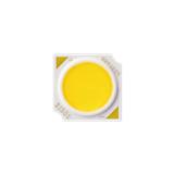 硅能照明商照专家5WCOB灯珠L122(美国普瑞芯片)