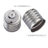 E40/45陶瓷灯头