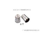 Ba15d/24×17铜镀镍免焊灯头