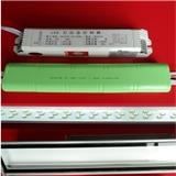 美京 2000毫安带LED灯应急电源 15W