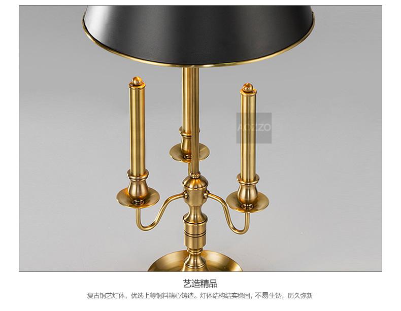 欧式复古台灯铜灯客厅卧室床头奢华复古灯饰