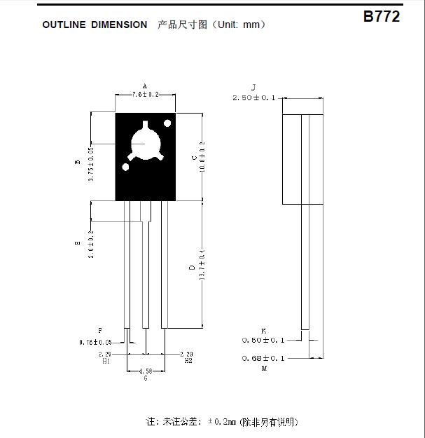 sp 晶体三级管 b772