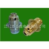 高质量耐用E14金属灯座 铁质节能灯座 ENEC认证