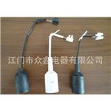 众鑫厂家销售 高质量e27带线灯座