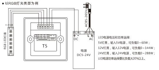 86音频面板如何接线图