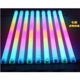 厂家直销led护栏管单色七彩六段十六段数码管轮廓灯跑马灯