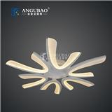 安居宝 现代 造型 吸顶灯 铝 φ620 φ800 φ1000