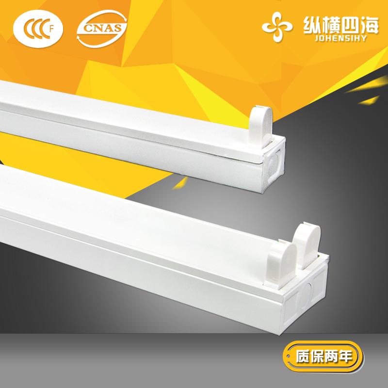 装单管双管应急灯管支架t8t5led灯管电源方案可定制