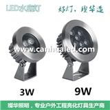 大功率led3w9w水下灯/9w27w三合一全彩led水底灯/外控rgb喷泉灯