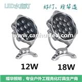 LED5W6W9W12W18W喷泉灯/音乐喷泉专用灯具/水下聚光灯/各种单色或彩色