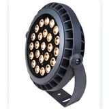 嘉宝荣 大功率LED地插灯 投光灯,高效散热且密封性强,外观简洁大方,安装便利