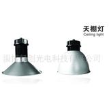 凯创天棚灯LED KC-CA/B系列 大量提供
