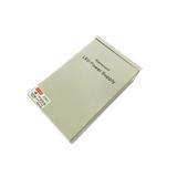 深圳帝欧厂家直销 特价200-300W防雨电源安防监控电源灯条电源全系列
