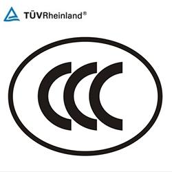 CCC/3C强制性认证