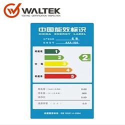 灯具产品的中国能效标识认证