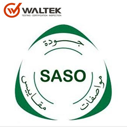 沙特阿拉伯SASO认证