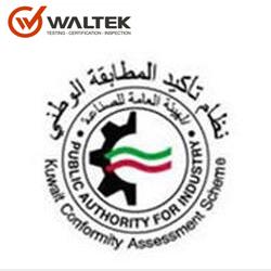 科威特KUCAS认证