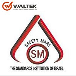 以色列SII安全标志