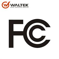 北美FCC认证