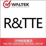 R&TTE认证|R&TTE指令
