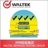 新加坡能效标签Energy Label