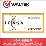 南非ICASA无线认证