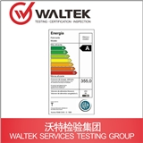 阿根廷能效认证Energy Label