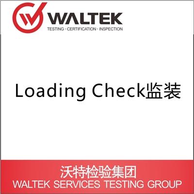 Loading Check监装