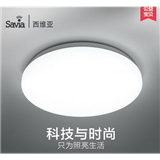 savia 防水防雾吸顶灯卧室灯圆形客厅门厅灯卫生间灯阳台灯厨卫灯