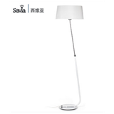savia 北欧简约落地灯 欧式客厅卧室宜家创意布罩地灯沙发灯立灯