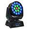 朗文 LED带调焦摇头灯Pointy 600 ZOOM