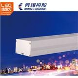 昇辉LED线形灯